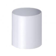 Cupla Hh Lisa - De 40mm Linea Reforz