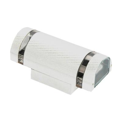 Luz Bidireccional De Exterior Oval Blanco Etheos Bi2gube