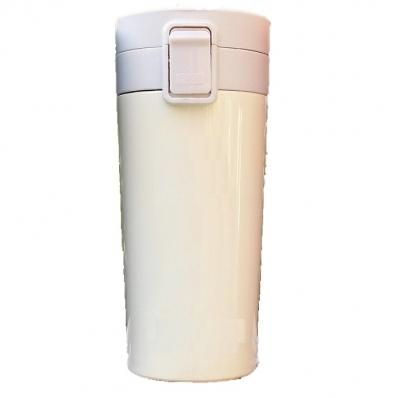 Vaso Térmico Tumbler Crema