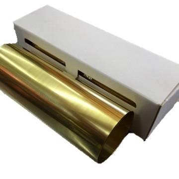 Papel España Bronce Laminado Duro 0,15x15cmx80cm