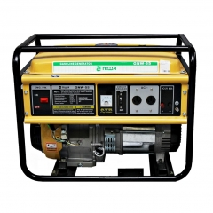 Generador Niwa Gnw55 5,5 Kva 4t C/testigo Aceite Y Salida 12v.